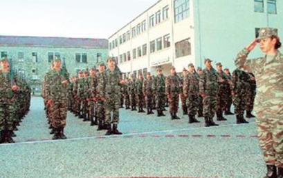 Οδηγός Συμπλήρωσης Αίτησης Στρατιωτικών Σχολών