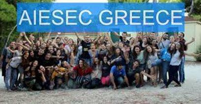Πρόγραμμα κοινωνικής εργασίας στο εξωτερικό