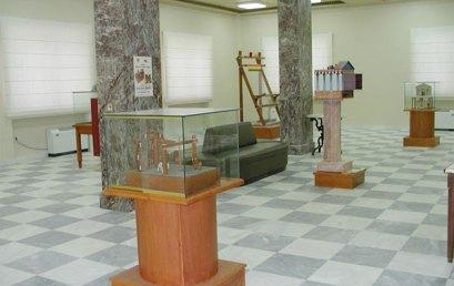 «Οι σημαντικότερες εφευρέσεις των αρχαίων Ελλήνων»