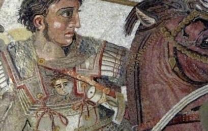 Πού βρίσκεται ο τάφος του Μεγάλου Αλεξάνδρου;