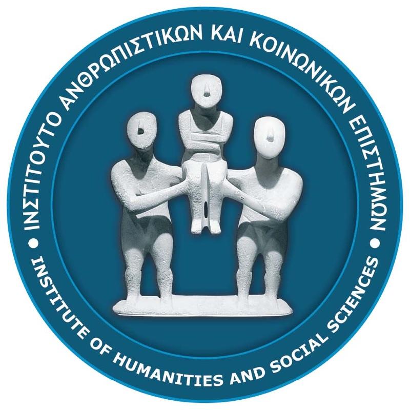 3ο Πανελλήνιο Επιστημονικό Συνέδριο, με διεθνή συμμετοχή, με θέμα: «Ανθρωπιστικές Επιστήμες, Εκπαίδευση, Κοινωνία και Πολιτική Παιδεία»