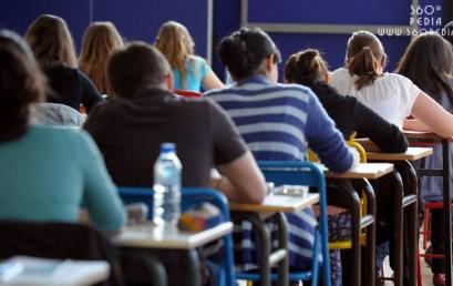 Σχετικά με την προαγωγή/απόλυση μαθητών Γυμνασίου