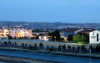 Μετάταξη υπαλλήλων στο Διεθνές Πανεπιστήμιο της Ελλάδος