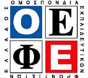 Το σχόλιο της ΟΕΦΕ για την Ιστορία