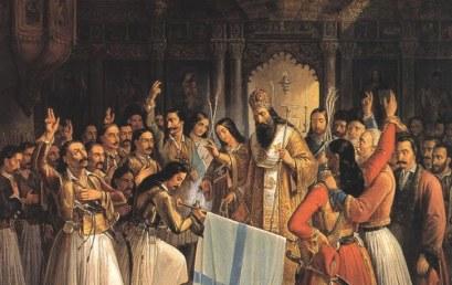 Η Συμβολή του Μουσείου στη Διδασκαλία της Ιστορίας