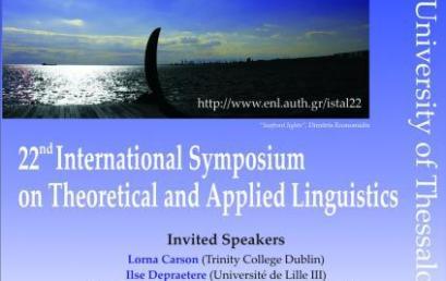 22ο Διεθνές Συμπόσιο Θεωρητικής και Εφαρμοσμένης Γλωσσολογίας
