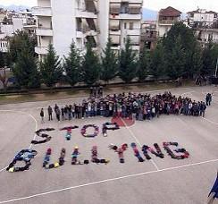 Συντονιστής δράσεων για την Πρόληψη της Σχολικής Βίας και του Εκφοβισμού