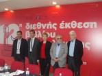 12η Διεθνής Έκθεση Βιβλίου Θεσσαλονίκης