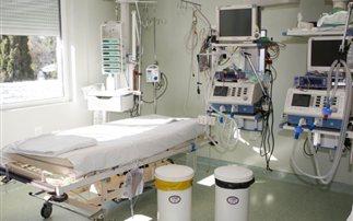 Ίδρυση 42 Δημοσίων Ινστιτούτων Επαγγελματικής Κατάρτισης αρμοδιότητας Υπουργείου Υγείας