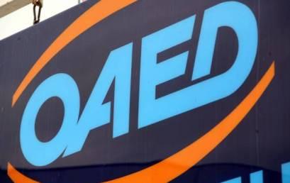 ΟΑΕΔ:Συμπληρωματική Προκήρυξη για την πρόσληψη Εκπαιδευτικού Προσωπικού (αναπληρωτών-ωρομισθίων)