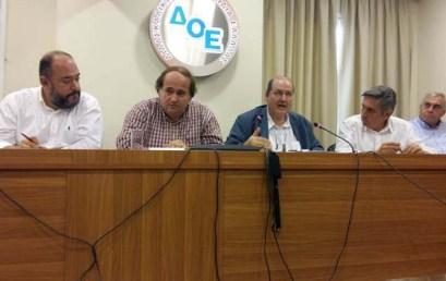 ΔΟΕ: Δελτίο τύπου για τις συναντήσεις με τον Υπουργό Παιδεία