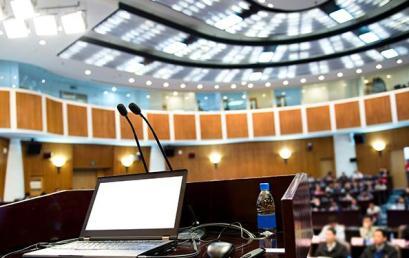 4ο Πανελλήνιο Διεπιστημονικό Συνέδριο