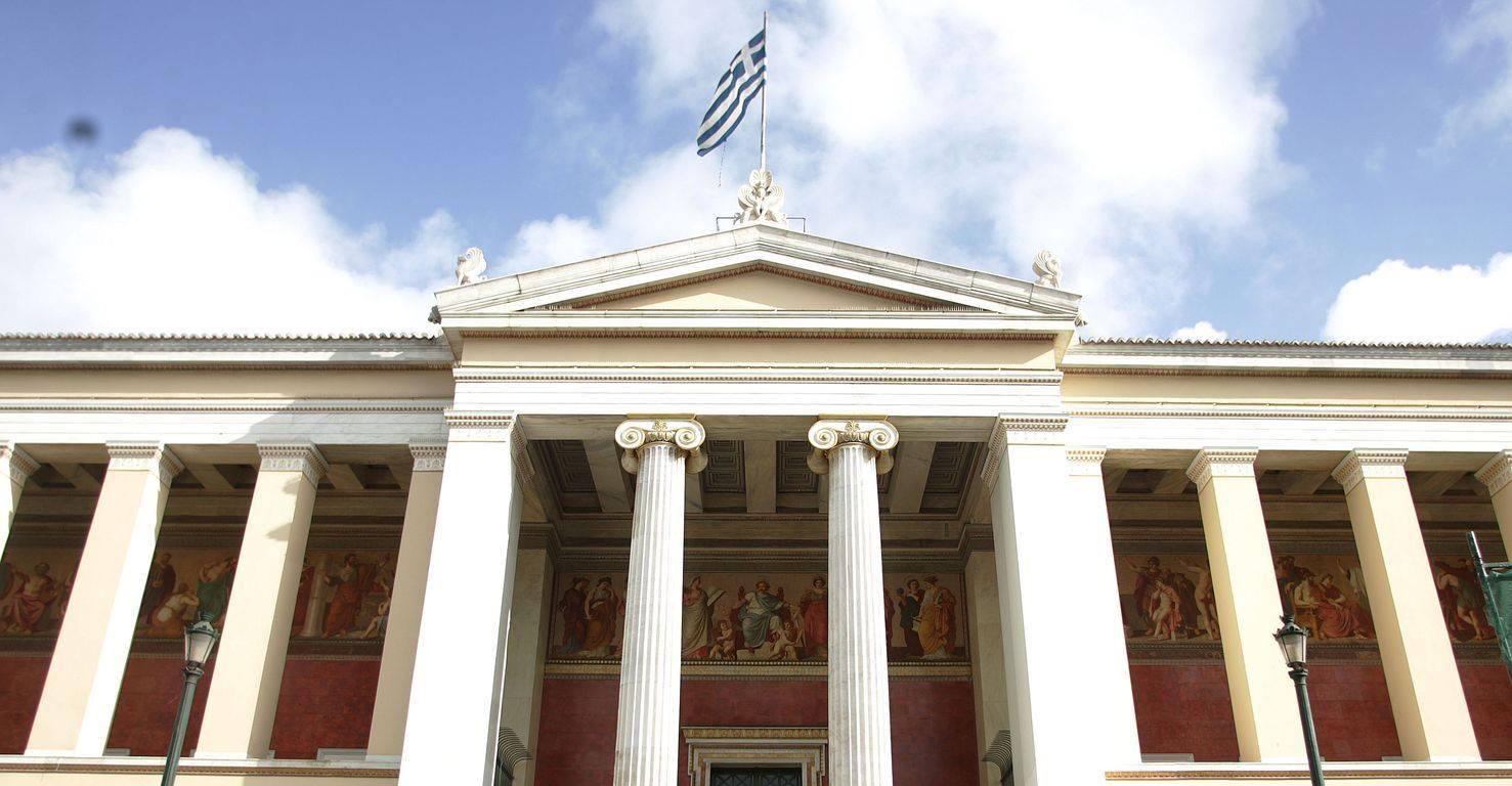 """10ο Διεθνές Συνέδριο με θέμα """"Ελληνική Γλώσσα και Ορολογία"""""""