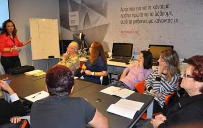 Δωρεάν μαθήματα για ενηλίκους στη Δημόσια Κεντρική Βιβλιοθήκη Βέροιας