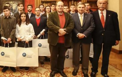 Δεκαοκτώ μαθητές βράβευσε ο υπουργός
