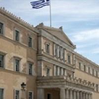 Στη Βουλή το Σχέδιο Νόμου για την Τριτοβάθμια Εκπαίδευση