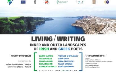 Ζώντας / γράφοντας – εσωτερικά και εξωτερικά τοπία Ιρλανδών και Ελλήνων ποιητών