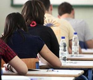 Σε ποια μαθήματα ειδικότητας εξετάζονται πανελλαδικά οι υποψήφιοι από τα ΕΠΑΛ