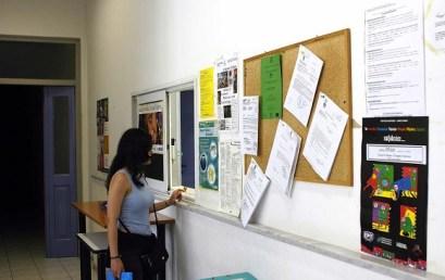 Γενική Δ/νση Ανώτατης Εκπαίδευσης: Διευκρινίσεις για τις ενστάσεις επί των μετεγγραφών