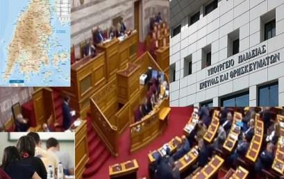 Χρόνος διεξαγωγής πανελλαδικών στα ΕΠΑΛ, επιπλέον θέσεις για υποψηφίους της Λευκάδας