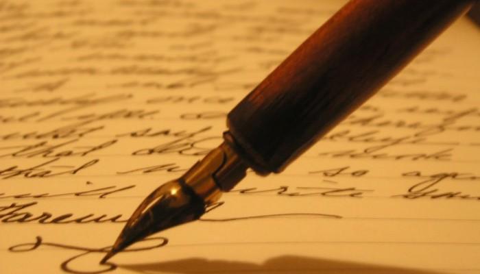 Αποτέλεσμα εικόνας για γραψιμο