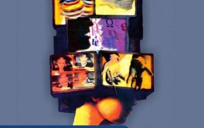 Κριτήριο αξιολόγησης:Η διαχείριση του χρόνου των εφήβων στο Διαδίκτυο