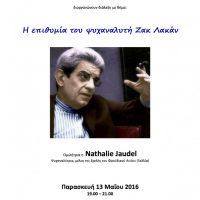afisa N. Jaudel