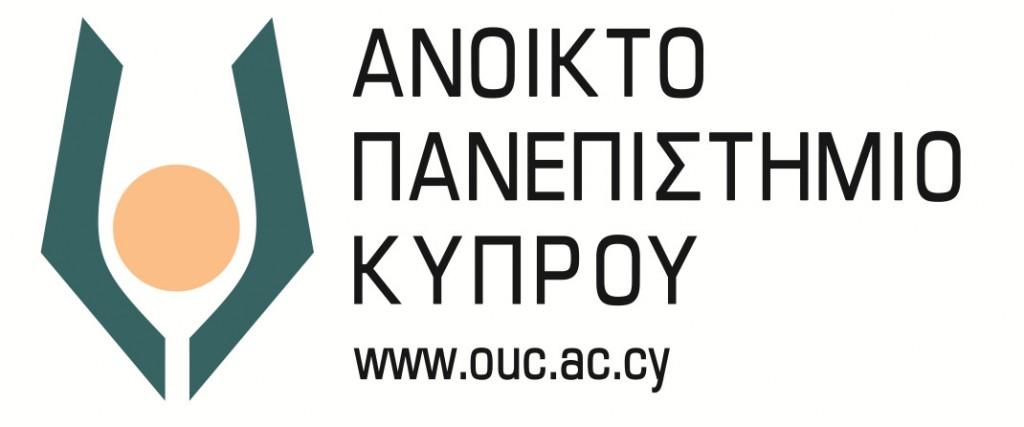 Το Ανοικτό Πανεπιστήμιο Κύπρου έχει παρατείνει τη χρονική περίοδο υποβολής αιτήσεων για διεκδίκηση θέσης στα Προγράμματα Σπουδών του, για το ακαδημαϊκό έτος 2017-2018