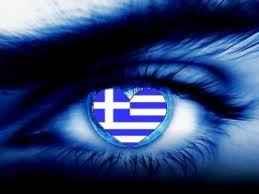 Όπου κι αν ταξιδέψεις… ομορφιά και ιστορία σαν της Ελλάδας… δεν πρόκειται να βρεις!
