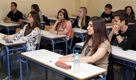 Εκπαίδευση και νοηματοδότηση του βίου