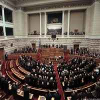 Photos Hellenic parliament
