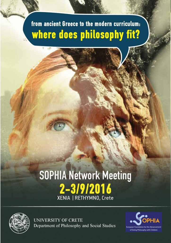Συνέδριο Φιλοσοφίας για Παιδιά: Ευρωπαϊκό Δίκτυο SOPHIA & Πανεπιστήμιο Κρήτης