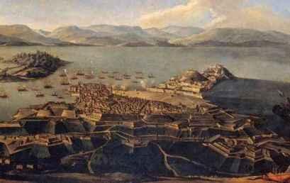 """Διεθνές επιστημονικό συνέδριο """"H Πολιορκία της Κέρκυρας από τους Οθωμανούς το 1716″"""