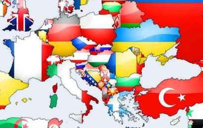 """Συνέδριο: """"Ο εθνικισμός στη σύγχρονη ευρωπαϊκή πραγματικότητα"""""""