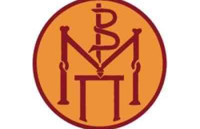 Εκδηλώσεις στο Μουσείο Βυζαντινού Πολιτισμού Θεσσαλονίκης για το μήνα Οκτώβριο