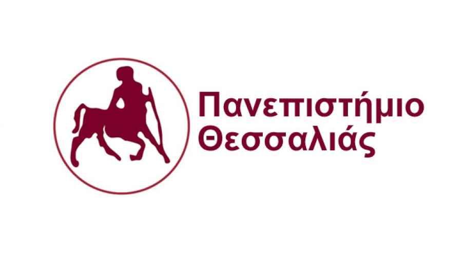 """Πανεπιστήμιο Θεσσαλίας: Κατάταξη σύμφωνα με τη """"THE University Impact Rankings 2020"""""""