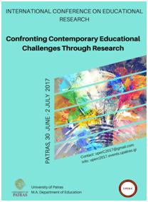 """Διεθνές Συνέδριο: """"Confronting Contemporary Educational Challenges through Research"""""""