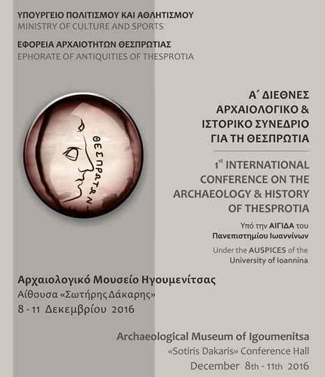 Α' Διεθνές Αρχαιολογικό και Ιστορικό Συνέδριο Για Τη Θεσπρωτία – 8 Δεκεμβρίου 2016, Ηγουμενίτσα
