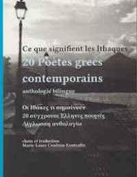 Μαριλώρ Coulmin-Κουτσαύτη: Οι Ιθάκες του μεταφραστή: ζητήματα απόδοσης ελληνικών ποιημάτων στα γαλλικά