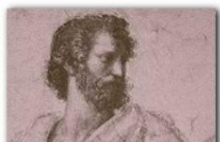 """Ημερίδα με τίτλο """"Percorsi aristotelici"""" (""""Aristotelian paths"""")"""