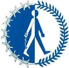 Προκήρυξη των βραβείων-υποτροφιών του Ιδρύματος Μαραγκοπούλου για το έτος 2017