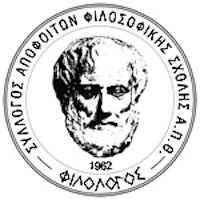 Διάλεξη Ε. Κουνουγέρη-Μανωλεδάκη: Νεοελληνική Λογοτεχνία και Οικογενειακό Δίκαιο