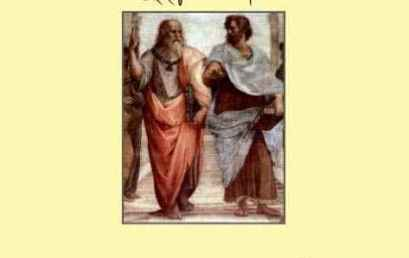 """Αριστοτέλη """"Πολιτικά"""" – Ενότητες 11-15"""