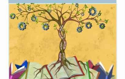 2ο Πανελλήνιο Συνέδριο «Εκπαίδευση στον 21ο αιώνα: θεωρία και πράξη. Αναζητώντας το ελκυστικό και αποτελεσματικό σχολείο