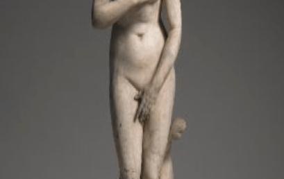 Η ερωτική ζωή της αρχαιότητας