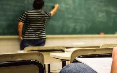 Αναγκαία η διαρκής εκπαίδευση των εκπαιδευτικών