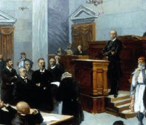 Ιστορία προσανατολισμού: Κριτήριο αξιολόγησης (Κεφάλαιο 2ο-Ερωτήσεις από θέματα Πανελληνίων)