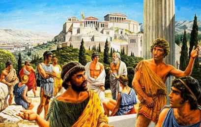 Το κουτσομπολιό και η φήμη στην κλασική Αθήνα