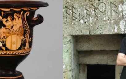 Έλληνας ερευνητής οδήγησε τις αρχές στην κατάσχεση αρχαίου αγγείου από το Μουσείο Met