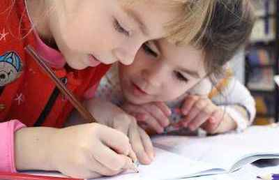 «Από τον σχολικό αποκλεισμό στη Συνεκπαίδευση» – Διεθνές Συνέδριο και Εργαστήριο SYNERGY από το Ίδρυμα Αικατερίνης Λασκαρίδη